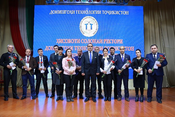 General meeting of the labor collective of the Technological University of Tajikistan to summarize the results of activities for 2019