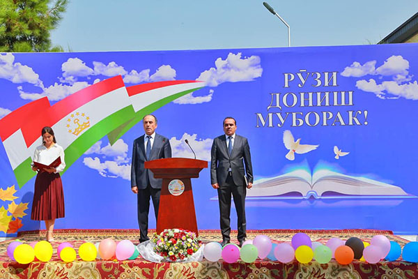 CELEBRATION OF THE DAY OF KNOWLEDGE  AT THE TECHNOLOGICAL UNIVERSITY OF TAJIKISTAN