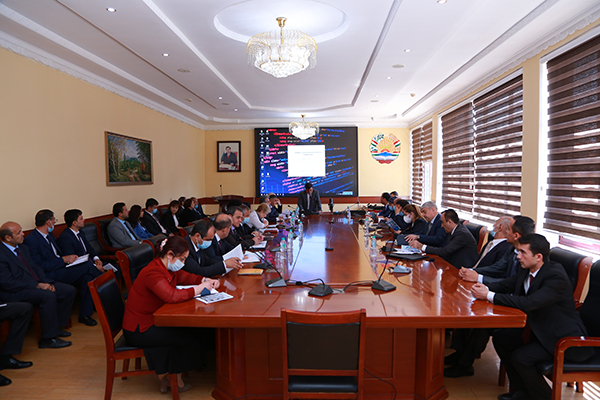 "Conference on the topic ""Implementation of the accelerated industrialization of the Republic of Tajikistan as the fourth goal of the national strategy: problems and ways to solving them"""
